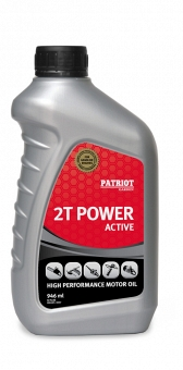 PATRIOT Power Active 2T 30597 - фотография 1
