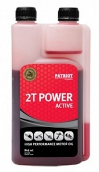 PATRIOT Power Active 2T 30568 - фотография 1