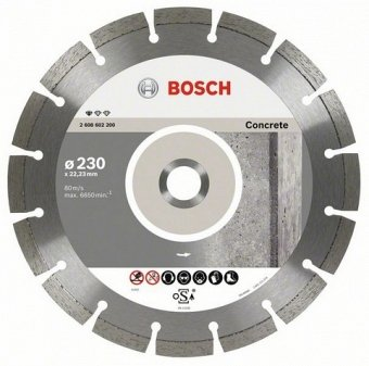 BOSCH Standard for Concrete 2608602542 - фотография 1