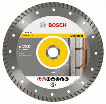 BOSCH Expert for Universal Turbo 2608602578 - фотография 1
