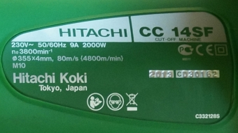 Hitachi CC14SF - фотография 10