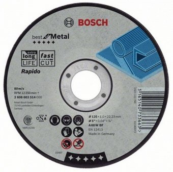 BOSCH Best for Metal 2608603518 - фотография 1