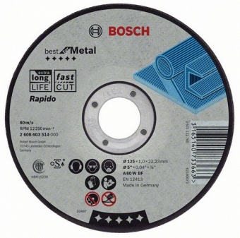 BOSCH Best for Metal 2608603519 - фотография 1