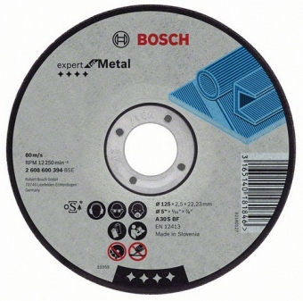 BOSCH Expert for Metal 2608603398 - фотография 1