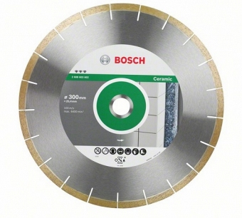 BOSCH Best for Ceramic and Stone 2608603601 - фотография 1