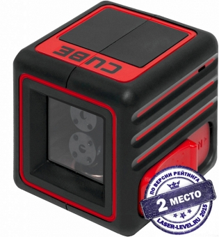 ADA Cube Ultimate Edition - фотография 1