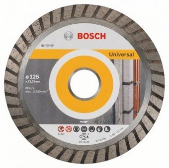 BOSCH Standard for Universal Turbo 2608603250 - фотография 1