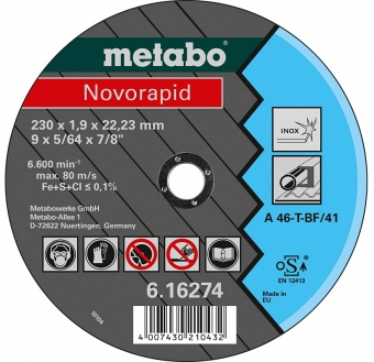 Metabo Novorapid 616273000 - фотография 1