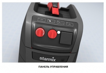 Starmix ISP ARDL iPulse 1635 EWSA Permanent - фотография 3