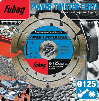 FUBAG Power Twister Eisen 82300-6 - фотография 1
