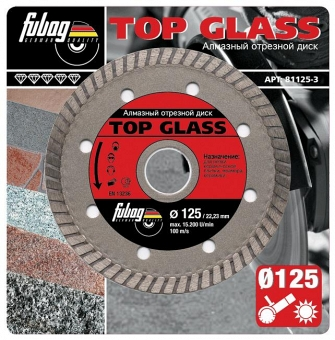 FUBAG Top Glass 81200-6 - фотография 1