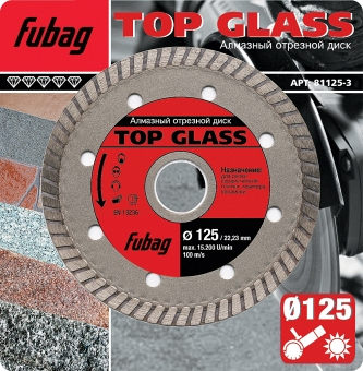FUBAG Top Glass 81125-3 - фотография 1